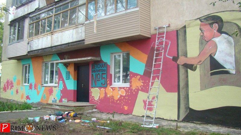 «Человек красит место»: во Владивостоке преобразили фасад дома на Леонова