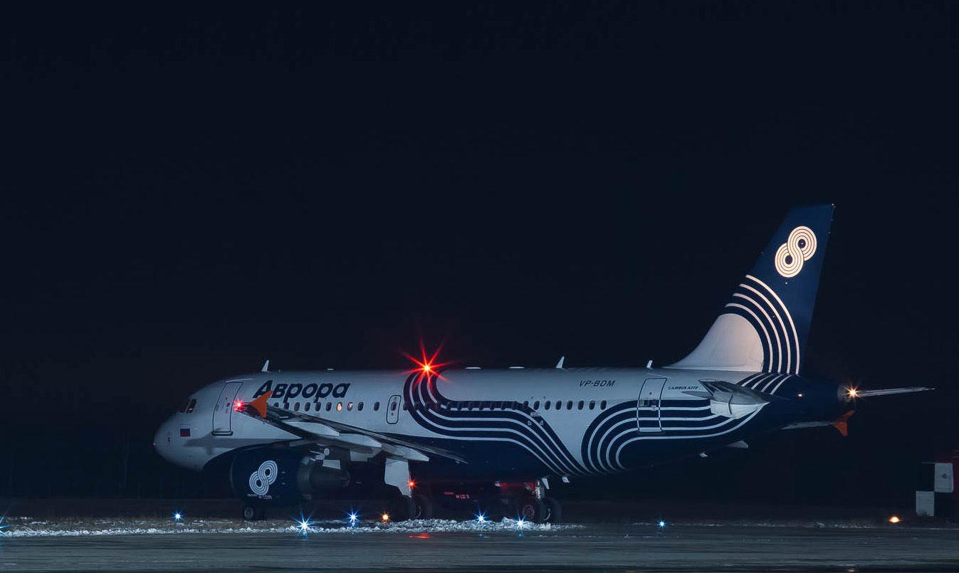 Авиакомпания «Аврора» перешла на зимнее расписание