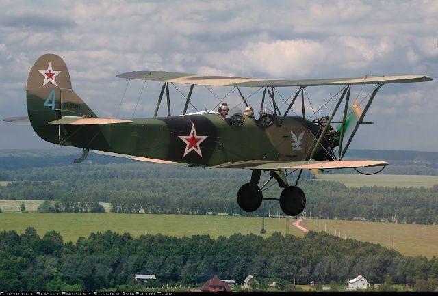 В Партизанском районе обнаружили место падения легендарного самолёта У-2