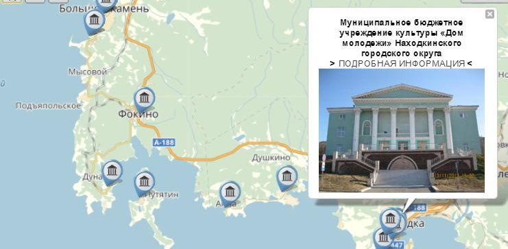 Интернет-портал объединит все культурно-досуговые учреждения Приморья