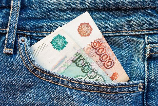 Во Владивостоке женщина за два года работы в банке украла из него более шести млн рублей