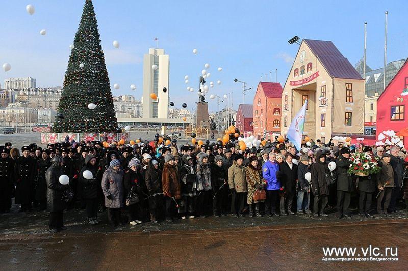 Во Владивостоке отметили День Героев Отечества