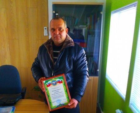 Приморца наградили грамотой за спасение людей