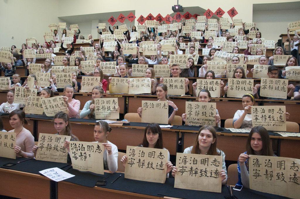 В ДВФУ прошёл XI краевой конкурс по каллиграфии