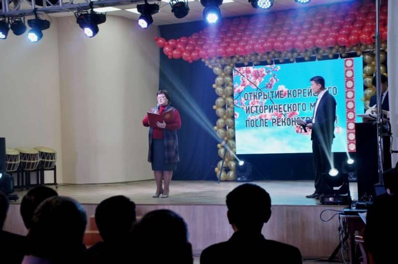 В Уссурийске вновь заработал уникальный музей российских корейцев