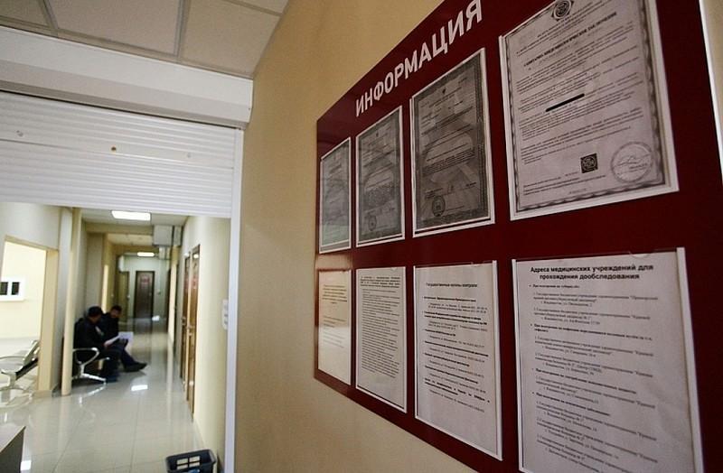 В Приморье открыли общественную приемную для мигрантов