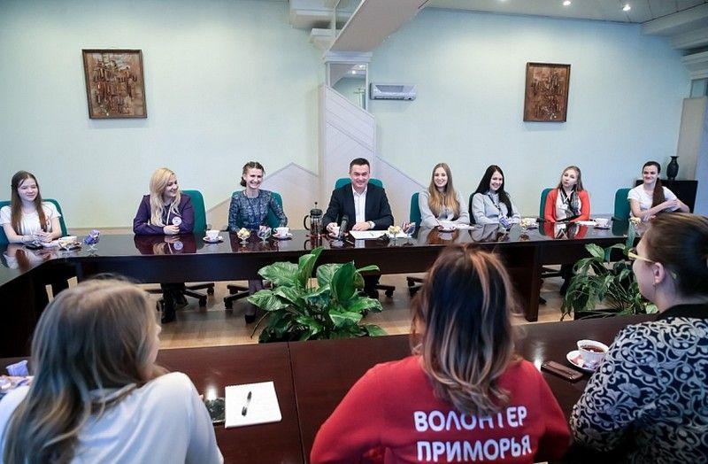 Наиболее активная молодёжь в Приморье будет получать специальную премию