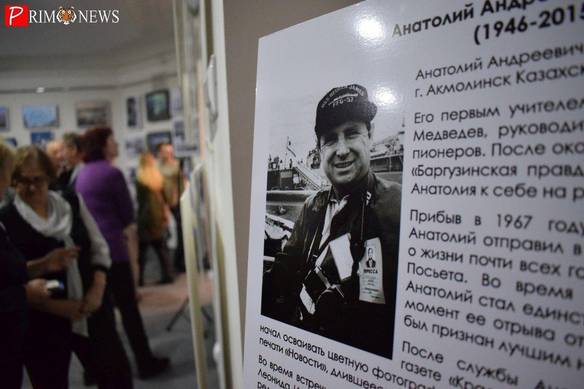 Во Владивостоке открылась выставка известного приморского фотожурналиста Анатолия Ештокина