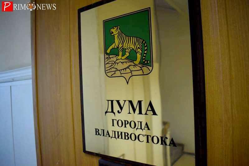 Новым Почётным жителем Владивостока стал Герой Социалистического Труда Юрий Сергеев