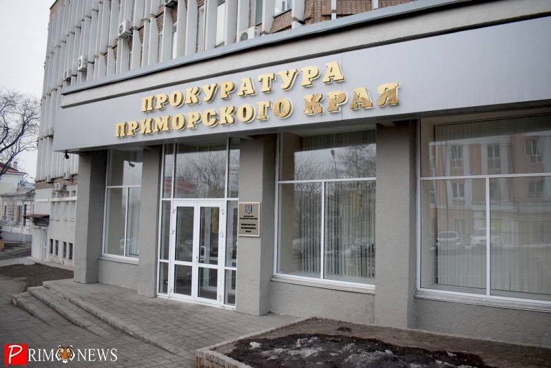 Прокуратура Приморского края заинтересовалась бывшим зданием ТГЭУ в центре Владивостока
