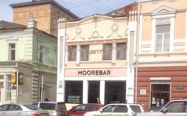 Во Владивостоке выставили на продажу Moore Bar и кондитерский дом «Тортония»