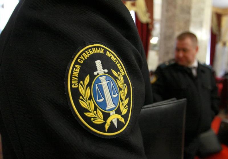 Прокуратура: ответственность за «Еруслан» несут судебные приставы