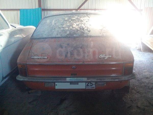 Во Владивостоке выставили на продажу «самый плохой автомобиль за всю историю»