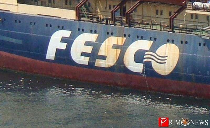 Во Владивостоке прошло торжественное собрание моряков Дальневосточного морского пароходства