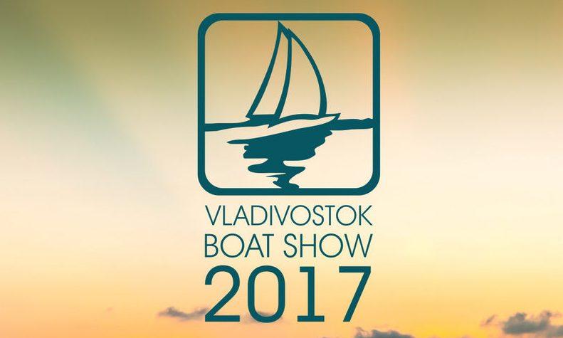 В 2017 году Vladivostok Boat Show пройдёт в новом формате