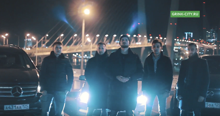 Во Владивостоке сняли хип-хоп-клип. Без цепей и «тачек»