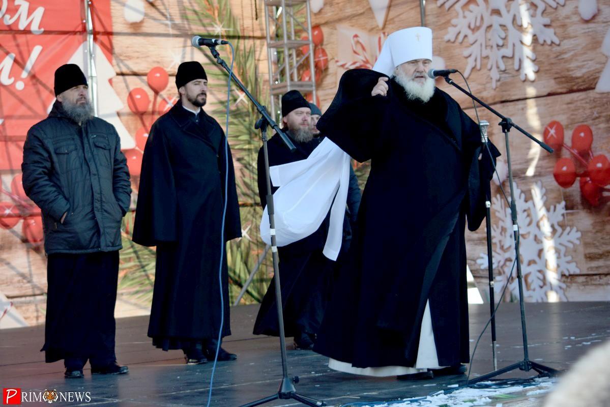 Во Владивостоке отпраздновали Рождество Христово