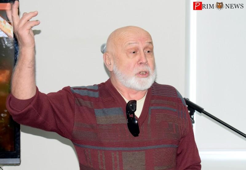 Во Владивостоке прошла презентация двух книг художника Владимира Старовойтова