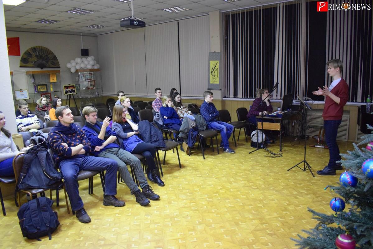 Об истории панк-рока поведали приморцам в «Горьковке»