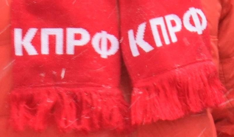 Коммунисты Приморья провели 1 мая своё шествие