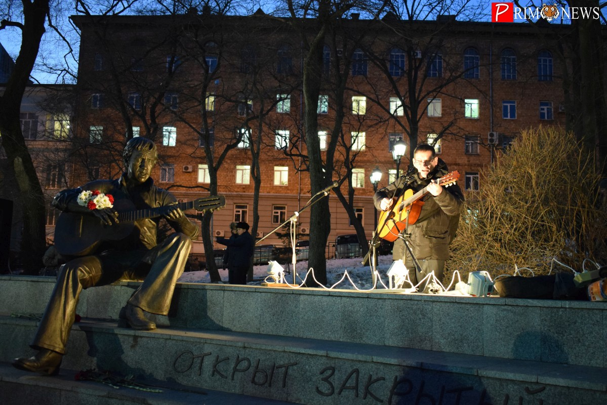 Во Владивостоке отметили 79-ю годовщину со дня рождения Владимира Высоцкого