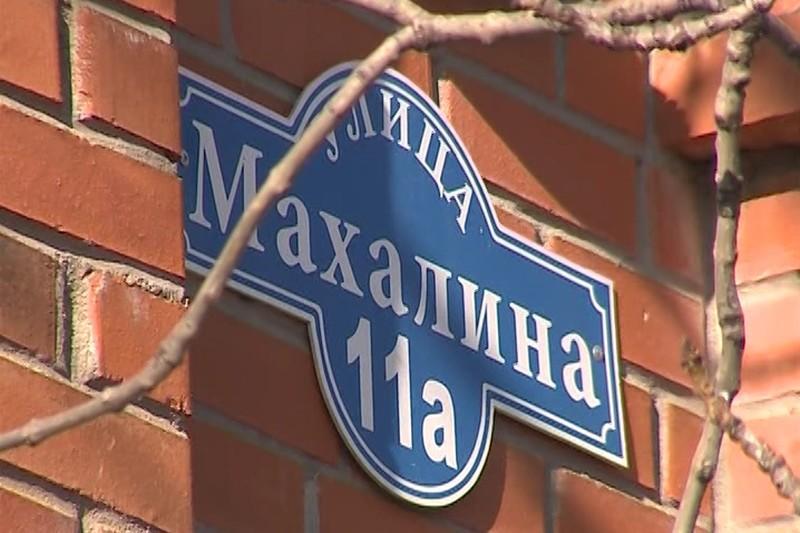 Во Владивостоке 50 семей обманутых дольщиков спустя 13 лет заехали в новое жилье