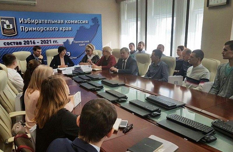 Приморской молодёжи рассказали о работе Избирательной комиссии края