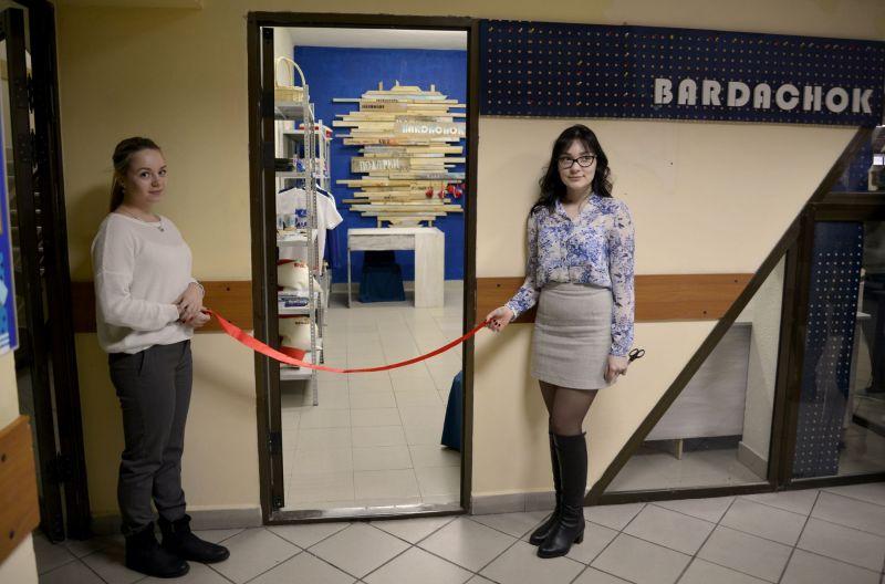 Новый магазин дизайнерской сувенирной продукции «Бардачок» открылся во ВГУЭС
