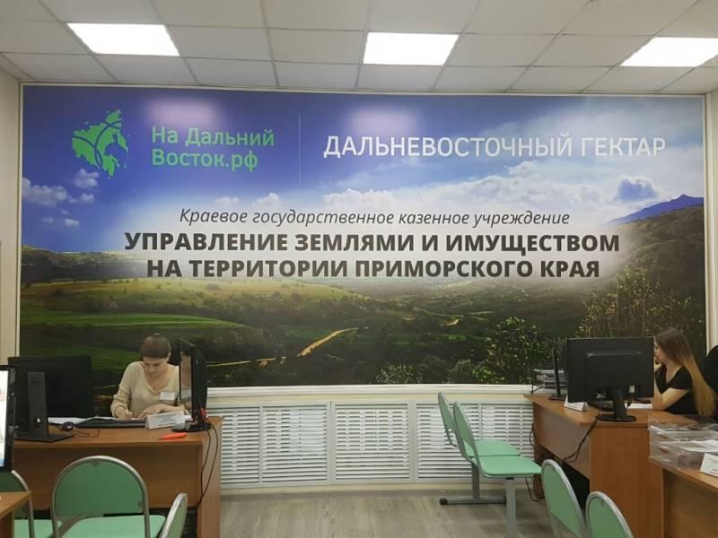 ВПриморье при реализации закона о«дальневосточном гектаре» выявили свыше 330 нарушений