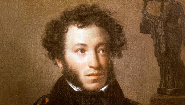 Пушкин: кто во Владивостоке хранит память о великом поэте?