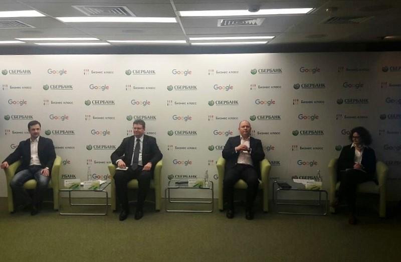Сбербанк и Google представили бесплатную программу для малого бизнеса в Приморье
