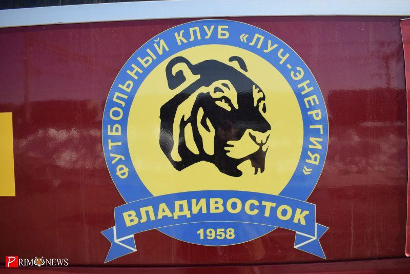 «Луч» сыграл вничью с «Балтикой» из Калининграда
