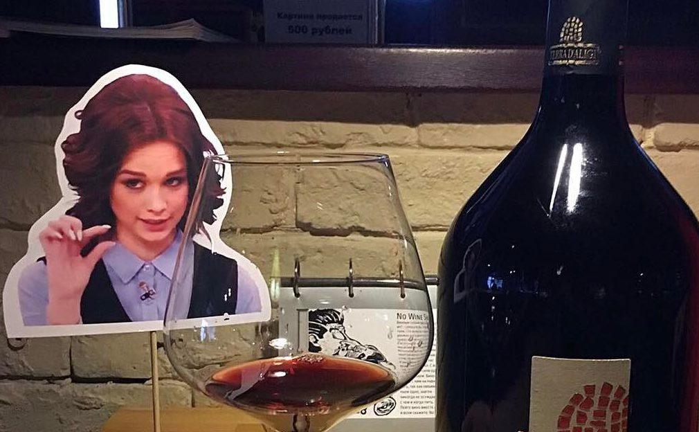 Владивостокский бар использовал в рекламе образ скандально известной Дианы Шурыгиной