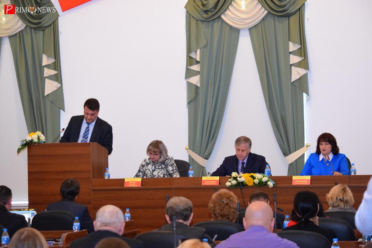 Жителей Владивостока призвали включиться в работу над новым генпланом города