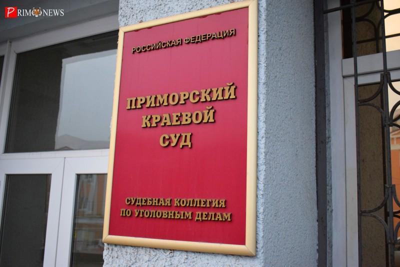 Заказное убийство во Владивостоке: девушку ударили трубой, а потом сожгли её тело