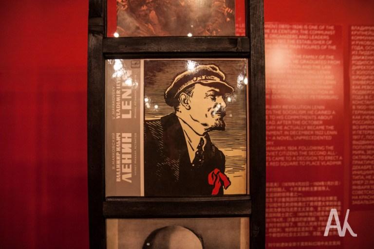 Во Владивостоке открылась выставка «LENIN. Образ вождя»