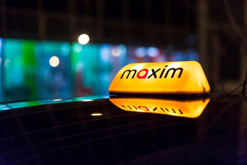 Такси «Максим» доехало до города Фокино