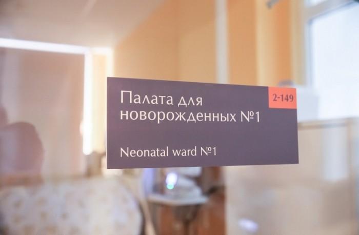 В Приморье снизилось количество абортов