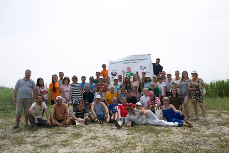 На Дальнем Востоке пройдёт ХI конкурс природоохранной журналистики «Живая тайга-2017»