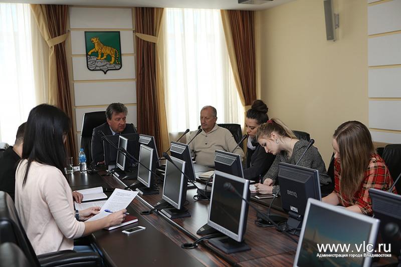 Многофункциональному центру Владивостокского городского округа исполнилось три года
