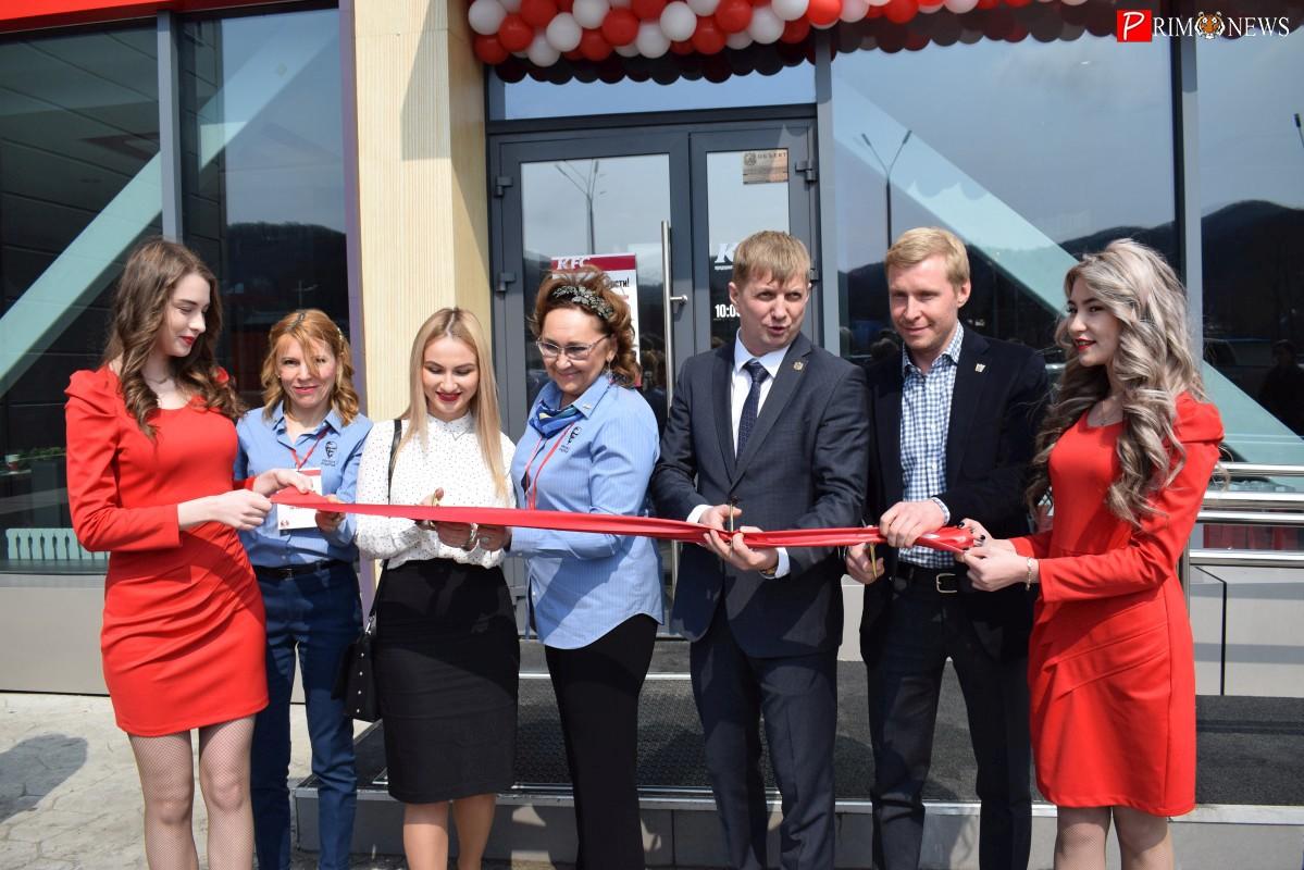 Международный бренд KFC официально пришёл на Дальний Восток