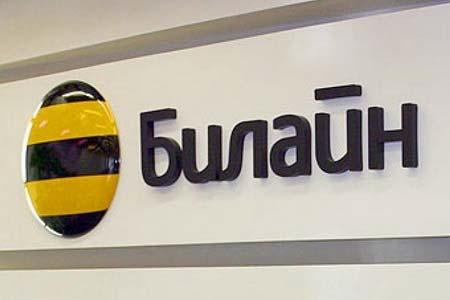Владивосток примет всероссийский форум карьеры BeeWelcome
