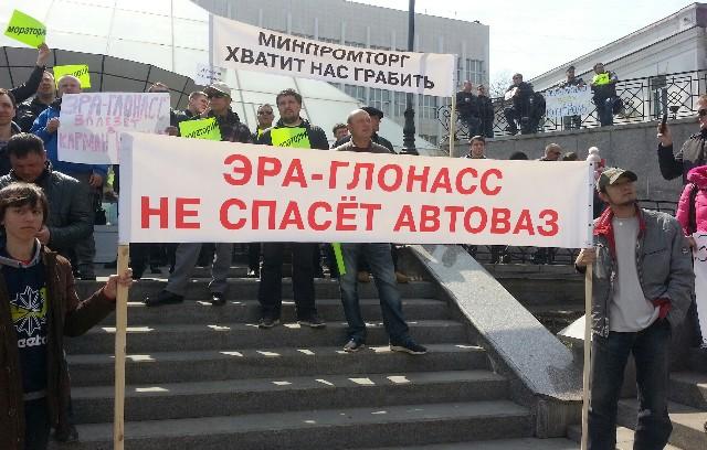 К организаторам митингов в России возникнут новые вопросы