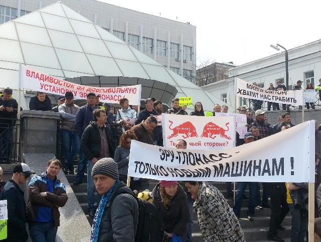 Жители Приморья вновь вышли на митинг против системы «ЭРА-ГЛОНАСС»