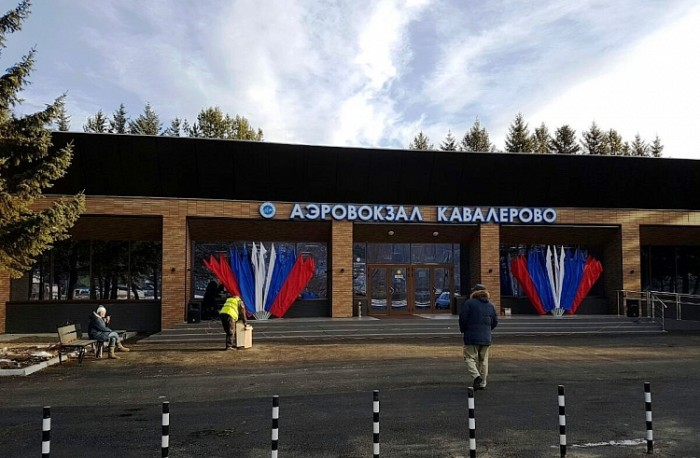 В аэропорту Кавалерово появится газоанализатор паров взрывчатых веществ