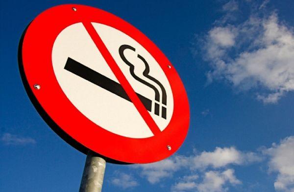 В Приморье курильщиков попытаются отучить от вредной привычки