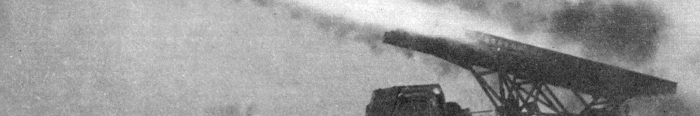 Легендарная «Катюша» отправилась в путешествие по Уссурийску