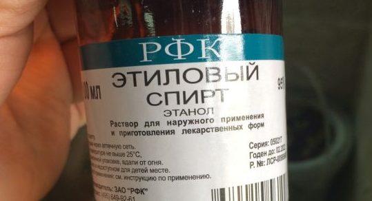 Этиловый спирт до сих пор не исчез из продажи в магазинах Владивостока