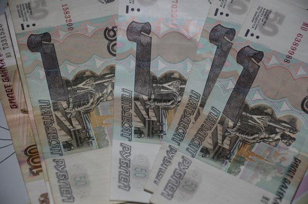 Рубль, деньги