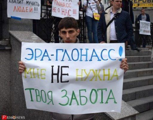 Медведев поддержал проработку вопроса по временному порядку ввоза подержанных автомобилей без оборудования «ЭРА-ГЛОНАСС»